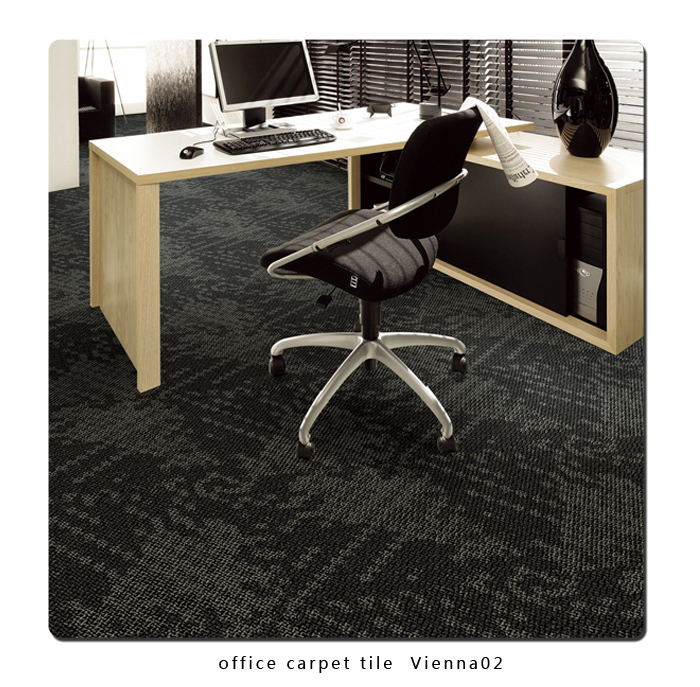 office carpet tile  Vienna02
